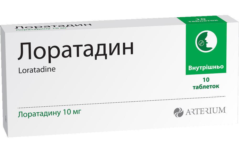 add_ua-kievmedpreparat-oao-ukraina-kiev-loratadin-001-g-tabletki-num10-35.jpg (42.9 Kb)