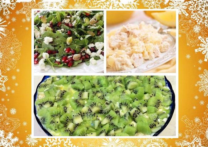 Корисні новорічні салати
