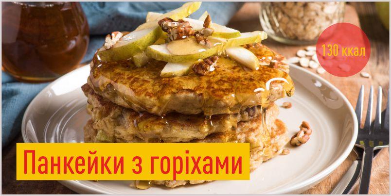 pankeiki_vivsyani_z_gorihami.jpg (74.93 Kb)