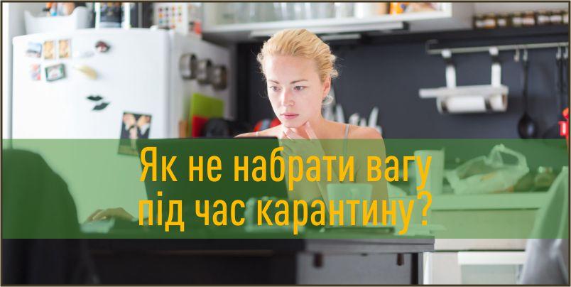 yak_ne_nabrati_zaivu_vagu.jpg (54.21 Kb)